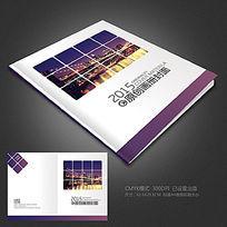 精美城市建筑画册封面设计