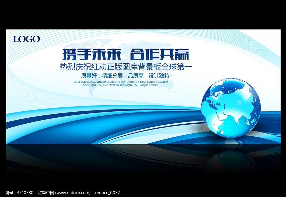 蓝色科技展板背景模板