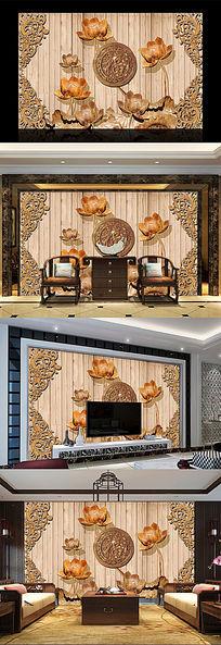 木雕荷花边框中式电视背景墙