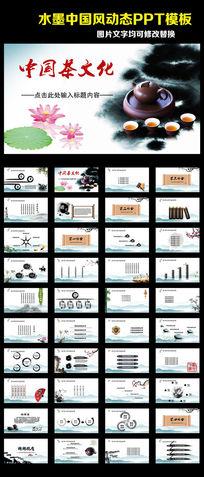 水墨中国茶文化PPT模板