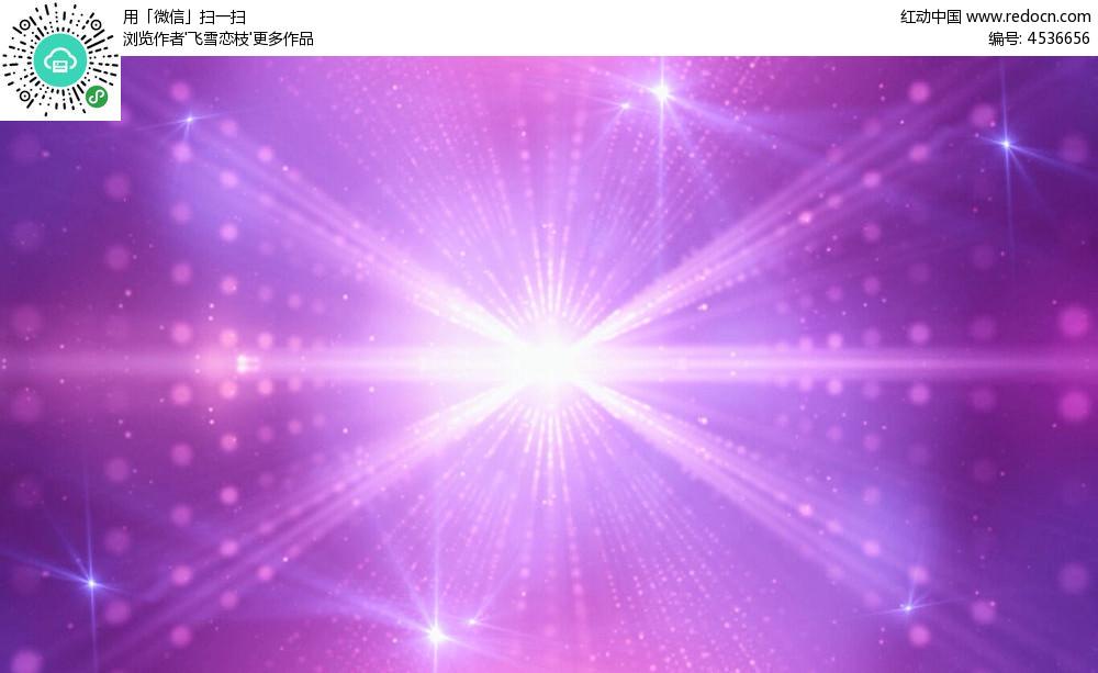 视频_紫蓝色遍布星光璀璨闪耀视频背景