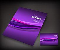 紫条动感线条标书封面设计