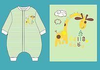 cdr格式童装手稿设计 婴童睡袋款式矢量手稿 童装图案