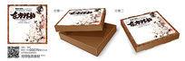 古典时尚中秋礼盒模板