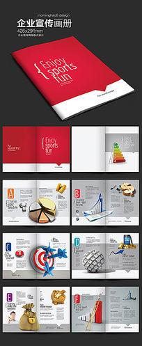 国外电子商务画册设计