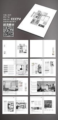 简约家居类画册设计