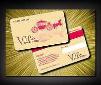 可爱粉商场VIP卡设计