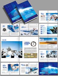 蓝色公司宣传册设计
