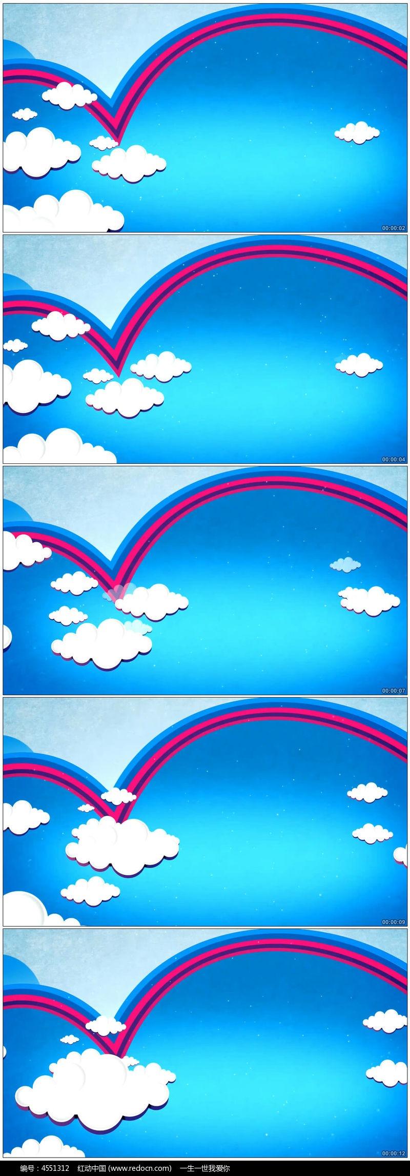 六一儿童彩虹桥卡卡通视频素材