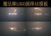 魔法棒LOGO演绎AE模板