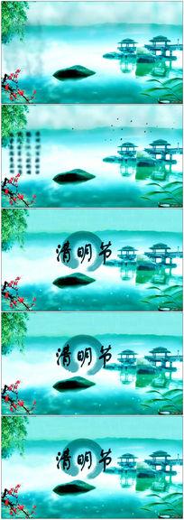 清明节背景视频