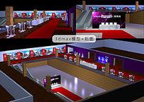盛典典礼走廊布置3d模型