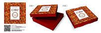 时尚底纹中秋礼盒设计