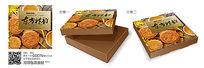 时尚月饼包装盒设计