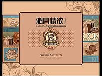 西式月饼包装设计