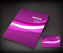 紫色曲线广告册封面