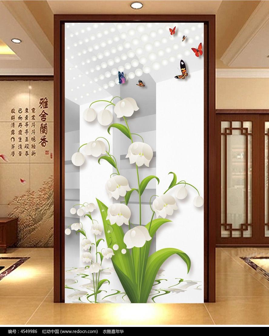 :过道 门厅 玄关 隔断 走道 装饰画 竖幅 室内装饰图片 3D壁画 水中