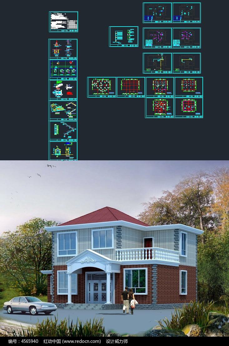 别墅设计cad图纸