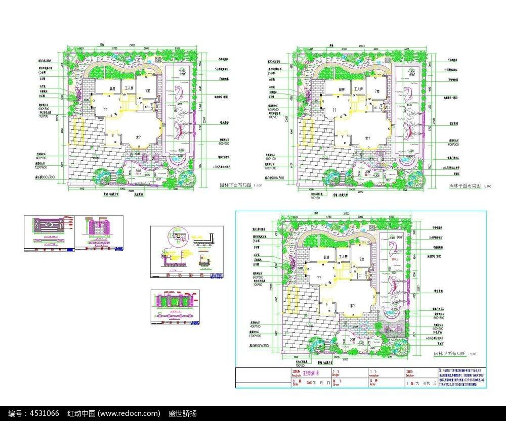 别墅庭院设计cad平面图外观香墅别墅南浔湾图片