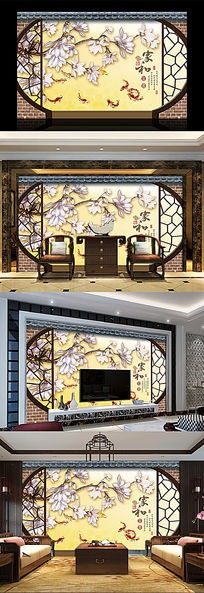 家和彩雕玉兰中式电视背景墙