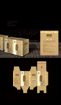 简约药品包装盒设计