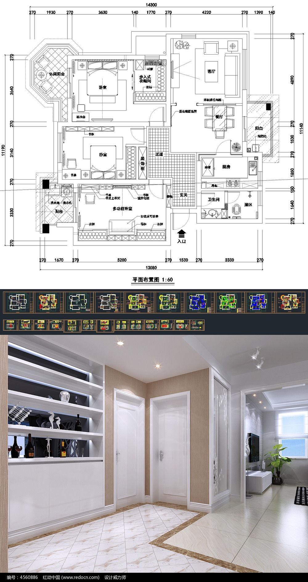 家庭装修设计cad图纸
