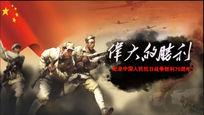 纪念抗日战争胜利70周年视频ae模板