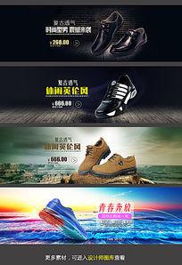 淘宝复古男鞋促销海报