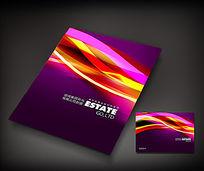 大气紫色弧线标书封面模板