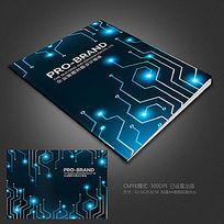 动感科技产品画册封面模板