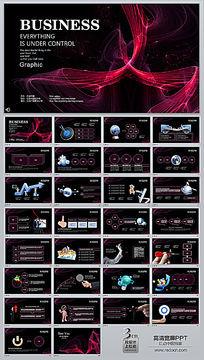 红色科技线条ppt模板