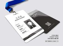 精品黑白公司胸卡设计 CDR