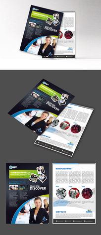 商务科技企业DM宣传单设计
