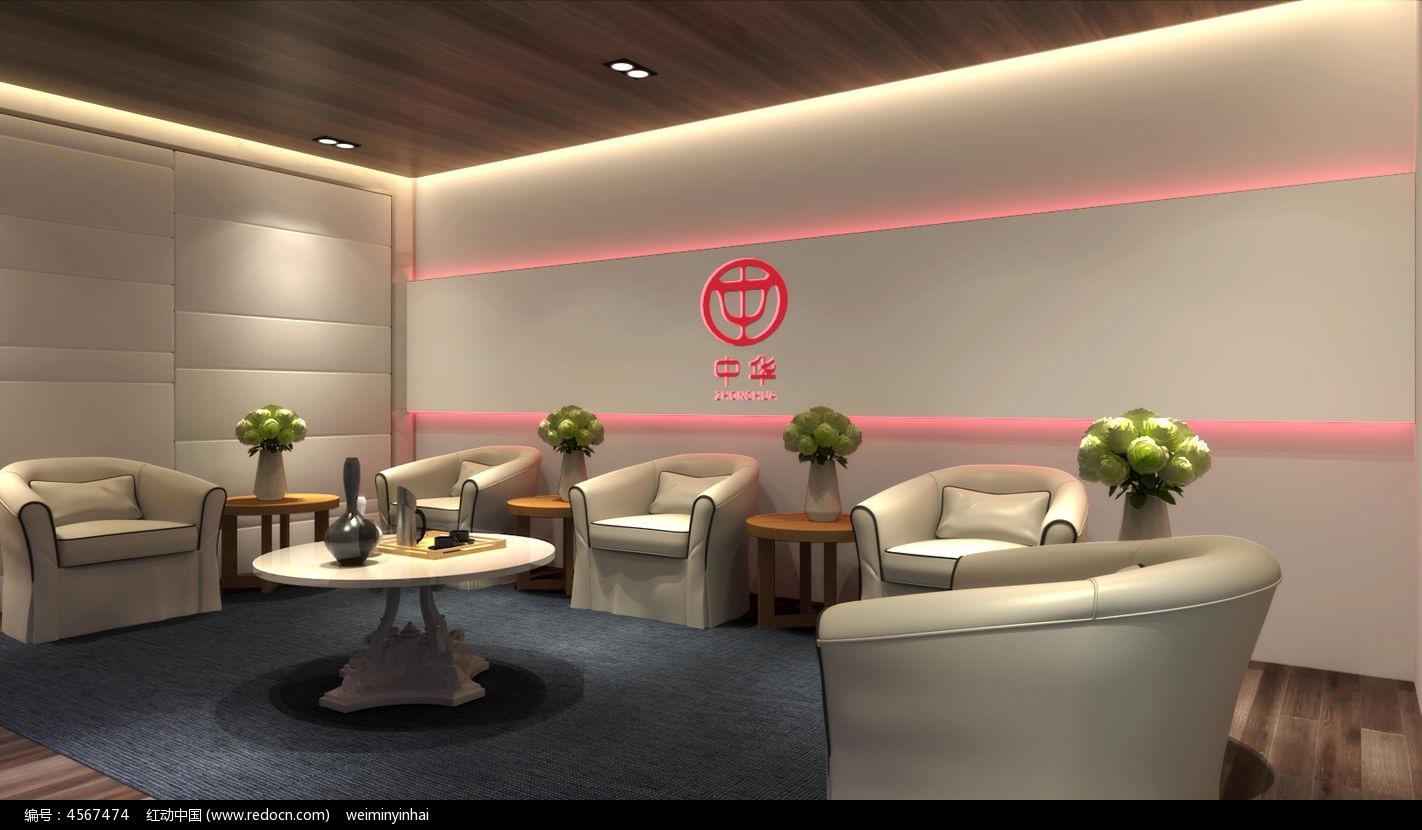 现代简约汽车展厅接待室3d模型下载