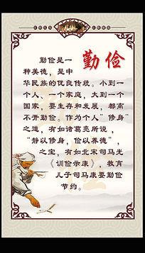 11款 中国传统文化 展板