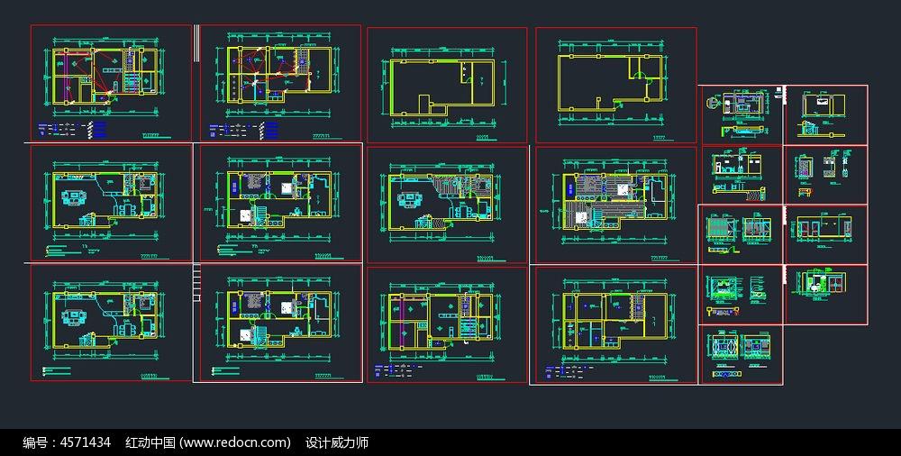 商品房 住宅 水电 线路 大户型 室内装修 装潢 平顶面 建造 平面立面剖