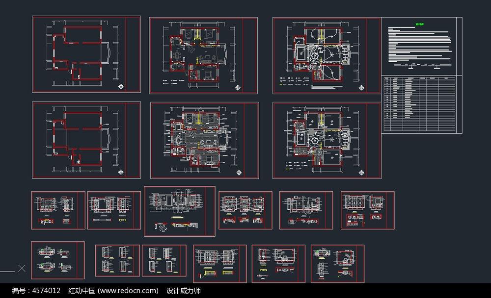 欧式小洋楼设计图
