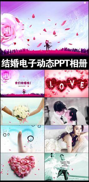 婚礼开场结婚电子相册PPT模板 pptx