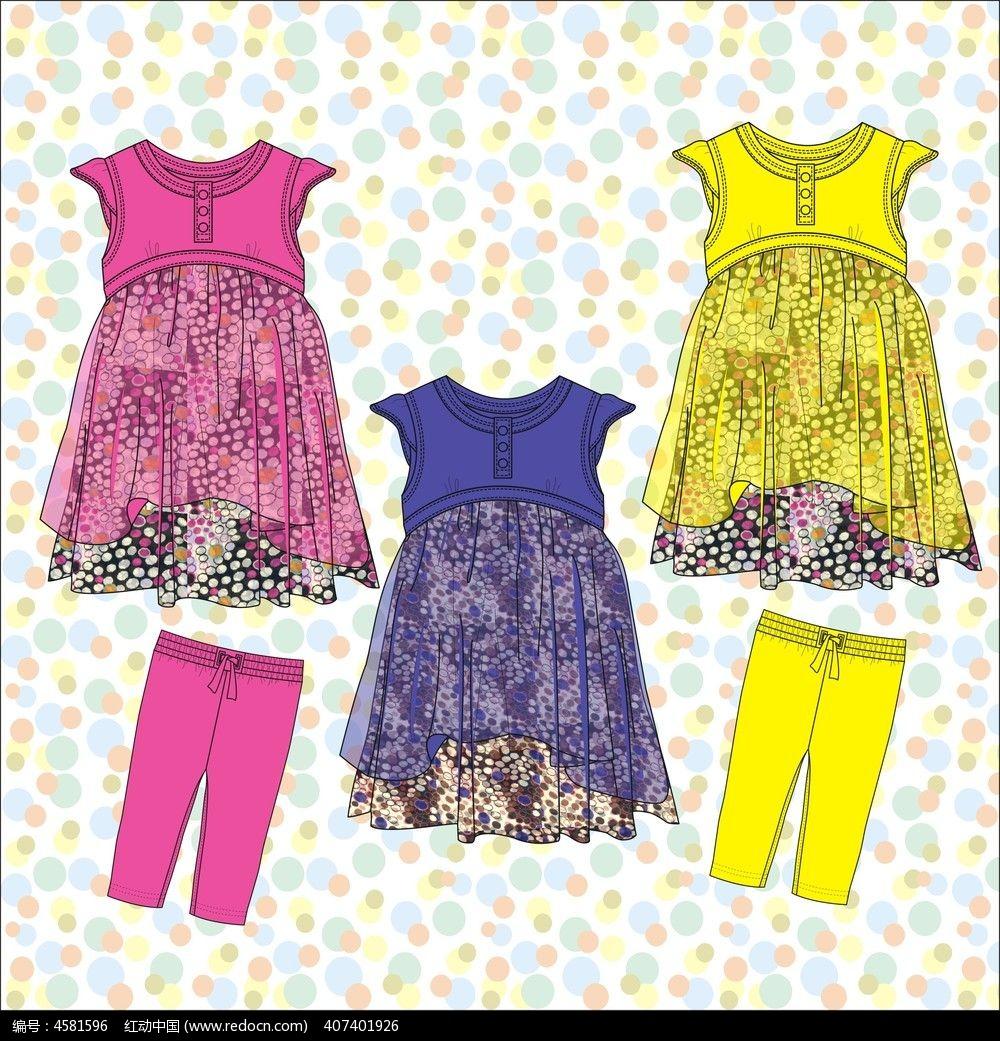 可爱女童裙子手稿 童装设计
