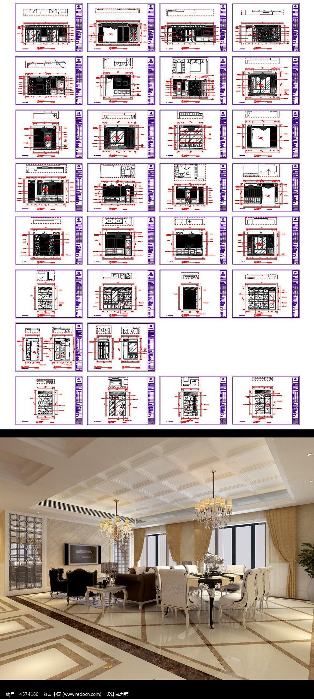 样板间 住宅 水电 线路 大户型 厨房 卫生间 卧室 室内装修 装潢 平顶面