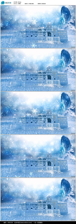 水晶城堡冰雪奇缘雪花飘落婚庆led背景
