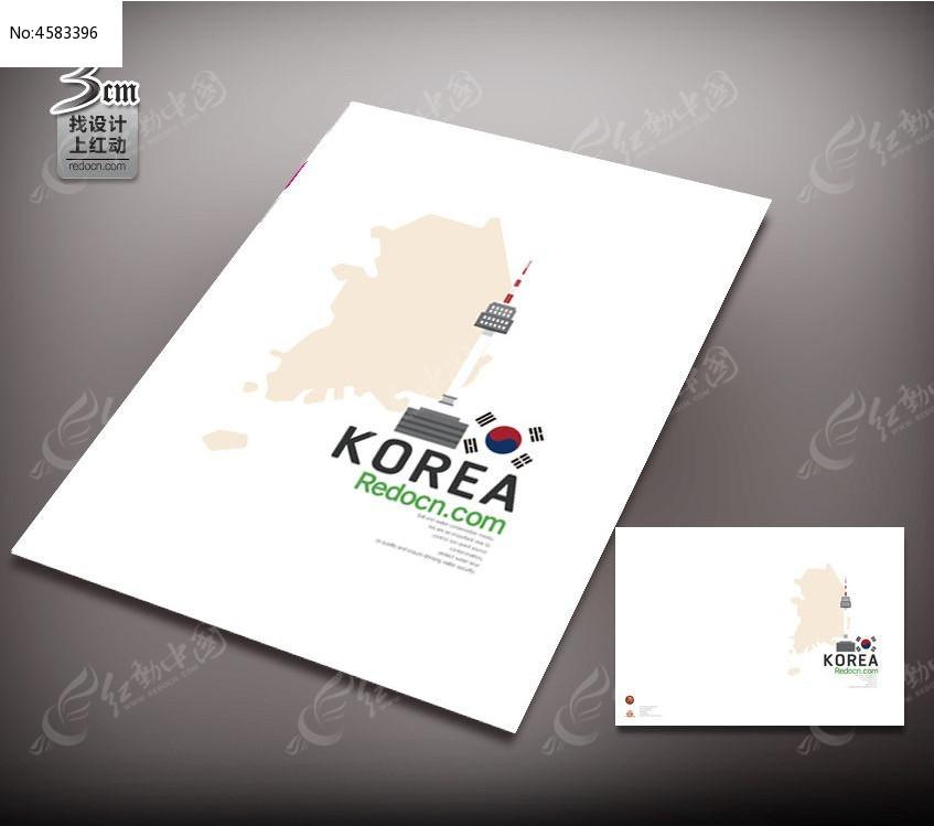 简洁大气韩国封面设计