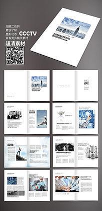 简洁科技企业画册设计