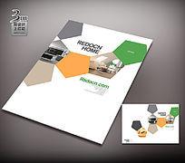简约室内装修画册封面设计