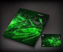 绿色星空广告册封面设计