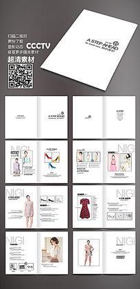 时尚服饰画册模板
