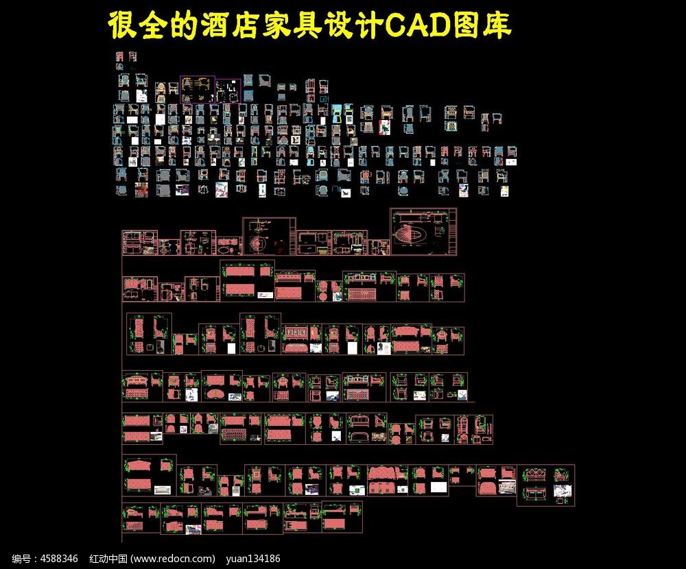 cad(autocad
