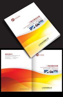 红色产品手册封面模板