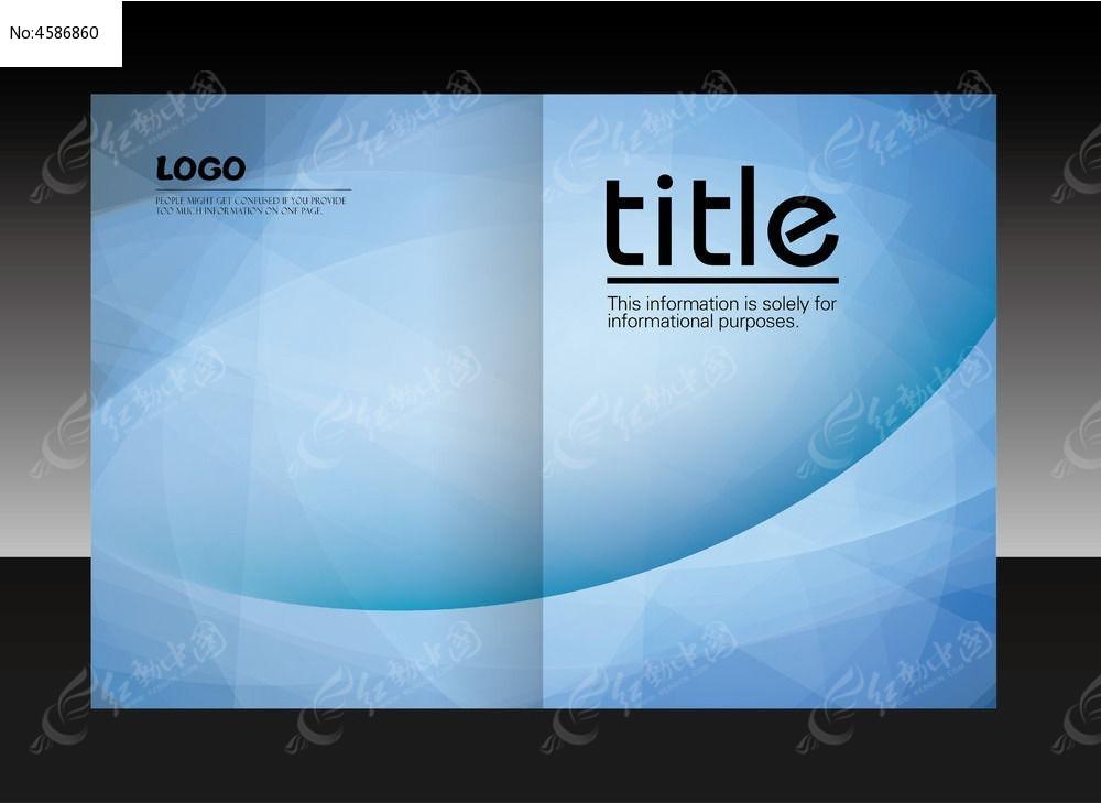 标签:艺术封面  学校画册封面 公司画册封面 企业宣传册图片