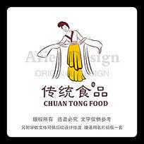 传统食品古代美女LOGO标志设计